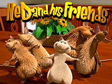Аппарат для игры на зеркало клуба Ned And His Friends